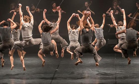 Vertigo dance
